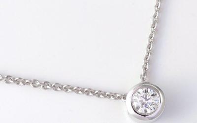 119003 : Solitaire Diamond Slider Pendant