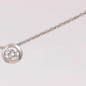 diamond slider pendant, diamond pendant, Abrecht Bird, Abrecht Bird Jewellers